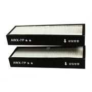 Фильтр для очистителя воздуха Winia Hepa filter для модели AWX-70PT