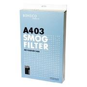 Фильтр для очистителя воздуха Boneco A403