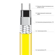 Саморегулируемый параллельный нагревательный кабель MSB (07-5804-240Y)