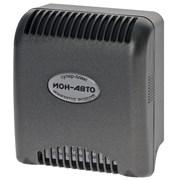 Ионизатор воздуха для дома Супер Плюс ИОН АВТО
