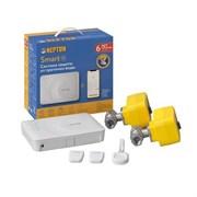 Комплект защиты от протечек воды Neptun PROFI Smart+ 3/4