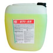 Теплоноситель (антифриз) STI-65 этиленгликоль (-65°C) 20 кг.