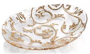 Блюдо овальное с золотой отделкой IVV GOLD 41х34 см