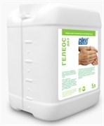 Антисептик средство для дезинфекции рук и мебели Гелеос Дез 5 л. 80% спиртов!